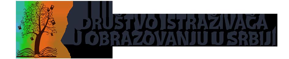 Društvo istraživača u obrazovanju u Srbiji Logo
